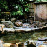 INDOOR + Architecture Japanese Interior Solution : Onsen